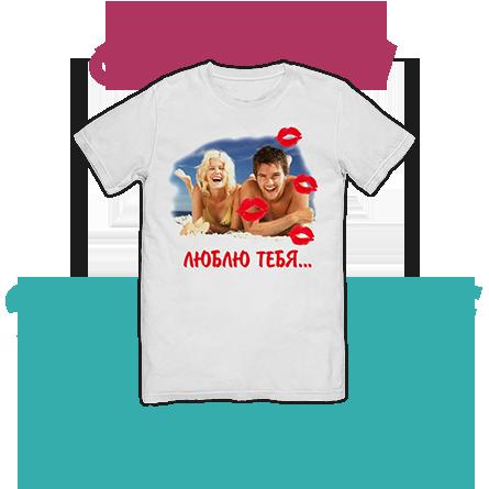 футболки с сублимационной печатью купить